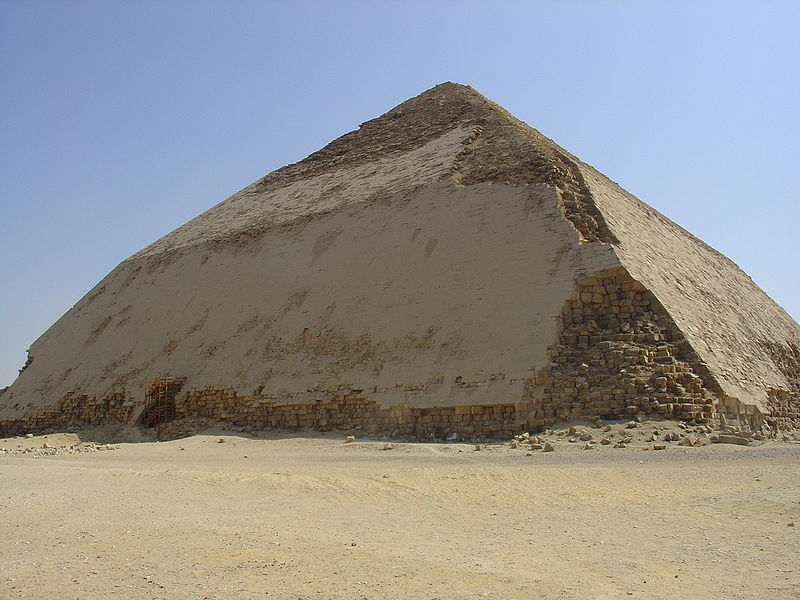 Bent Pyramid -Dahshur